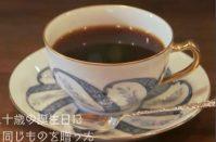 天草陶磁器展のお知らせ 熊本県伝統工芸館にて