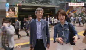 chatei-hatou-1shibuya