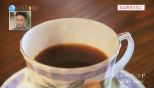 coffe-old-6