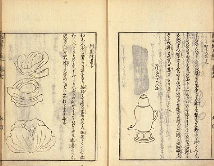 nagasaki-kenbunroku